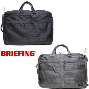 ブリーフィング  NEO TR-3 M メンズ レッドレーベル ブリーフケース 3WAY ビジネスバッグ BRIEFING RED LABEL BRF419219|usual