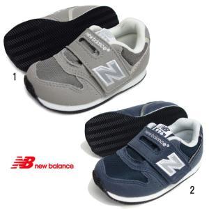 NEW BALANCE ニューバランス FS996 ベビー キッズ スニーカー グレー ネイビー usual