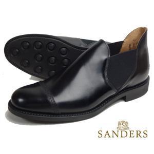 サンダース SANDERS ミリタリー ストレートチップ ショート チェルシーブーツ 1619 サイドゴア メンズ ビジネス レザーシューズ ブラック|usual