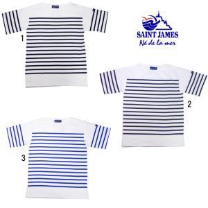 SAINT JAMES セントジェームス メンズ レディース 半袖 ボーダー ナバル ショートスリーブ 半袖 カットソー Tシャツ TEE|usual