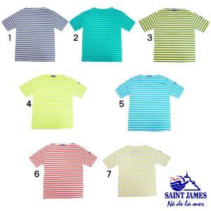 SAINT JAMES セントジェームス ピリアック ボーダー シャツ カットソー 半袖 Tシャツ メンズ レディース|usual