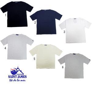 SAINT JAMES セントジェームス ウエッソン 半袖 無地 バスクシャツ メンズ レディース|usual