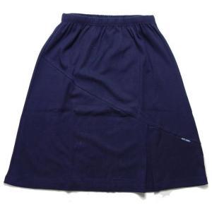 SAINT JAMES セントジェームス HAITI ハチ スカート コットンジャージースカート ネイビー 無地 usual