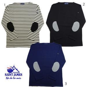 SAINT JAMES セントジェームス ウエッソン エルボーパッチ バスクシャツ メンズ レディース|usual