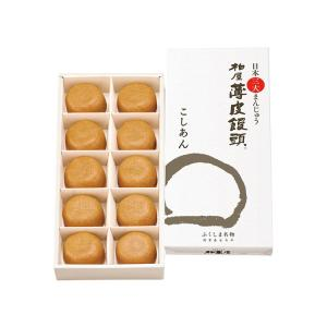 柏屋薄皮饅頭こしあん 10個入 ふくしまプライド。体感キャンペーン(その他)対象商品|usukawa