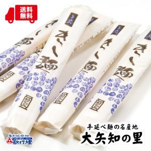 乾麺 手延べ きしめん 5束セット / 10人前|utaandon