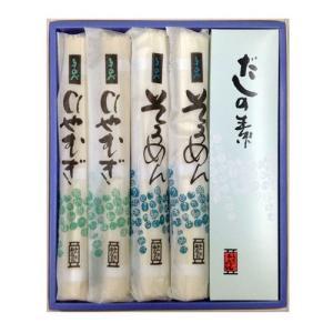 手のべ麺( そうめん ひやむぎ )・だしのもと詰合せ(AED-20)|utaandon