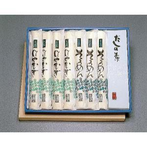 手のべ麺( そうめん ひやむぎ )・だしのもと詰合せ(AED-30)|utaandon
