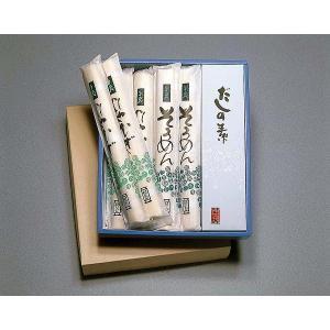 手のべ麺( そうめん ひやむぎ )・だしのもと詰合せ(AED-40)|utaandon