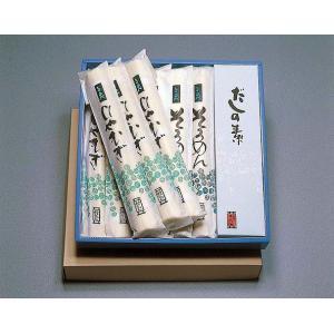 手のべ麺( そうめん ひやむぎ )・だしのもと詰合せ(AED-50)|utaandon