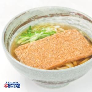 冷凍食品 きつねうどん 創業明治十年 老舗の味|utaandon
