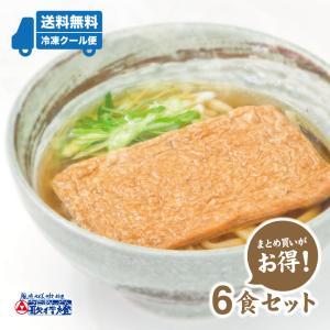 冷凍食品 きつねうどん 6食セット 創業明治十年 老舗の味|utaandon