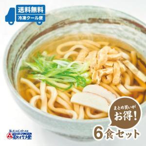 冷凍食品 信乃田うどん 6食セット 創業明治十年 老舗の味|utaandon
