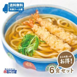 冷凍食品 海老 天ぷら うどん 6食セット 創業明治十年 老舗の味|utaandon