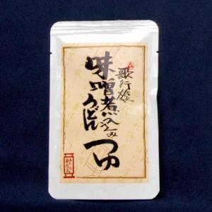 味噌煮込つゆ(一食分)|utaandon