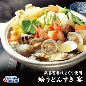 お取り寄せ 鍋セット / 蛤 うどんすき 宴|utaandon