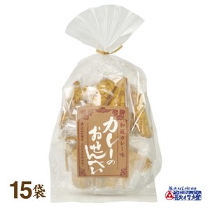 山盛堂本舗 カレー せんべい 85g×15袋|utaandon