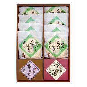 手のべ半生冷麦( ひやむぎ )・つゆ詰合せ(SA-30)|utaandon