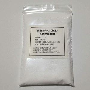 【高純度】炭酸カリウム 100gの商品画像