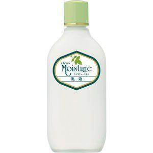 モイスチャー 乳液|utena