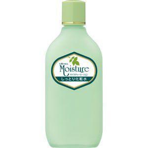モイスチャー しっとり化粧水|utena