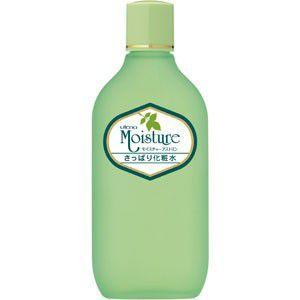 モイスチャー さっぱり化粧水|utena