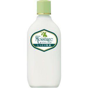 モイスチャー しっとり乳液|utena