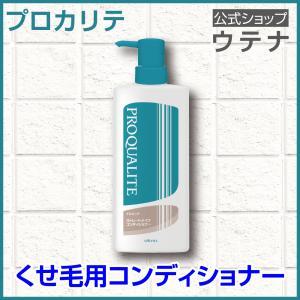 髪内部にうるおいを閉じ込めて、パサつきを防ぎます。髪1本1本を毛先までつるつるコーティング。湿気をガ...