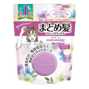 マトメージュ まとめ髪スティック レギュラー(ホワイトフローラルブーケの香り)|utena
