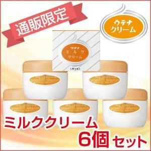 ミルククリーム 6個セット|utena