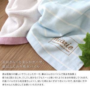 hiorie(ヒオリエ) 日本製 ボーダー ラージガーゼタオル 150cm グレープボーダー 大判 ...