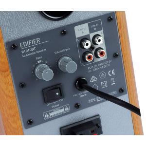 【日本正規代理店品】Edifier R1010BT Bluetooth対応ブックシェルフ型マルチメデ...
