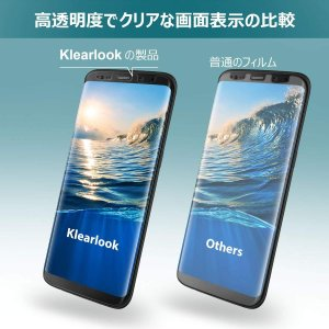 Samsung Galaxy S9 Plus用 Klearlook 保護フィルム 貼り直し可 気泡ゼ...