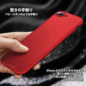 EC-MART iPhone8 ケース iPhone7 ケース 全面保護 強化ガラスフィルム 360...