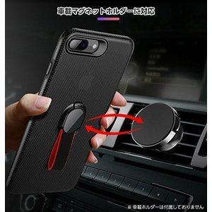 EC-MART iPhone8 ケース iPhone7 ケース バックル式 リング付き 落下防止 指...