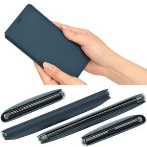 ソニー Xperia XZ2(SO-03K/SOV37/SoftBank)用 手帳型ケース スタンド...