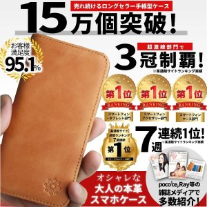 NeedNetwork Galaxy S8 ギャラクシー ケース カバー 手帳型 本革 レザー 財布...