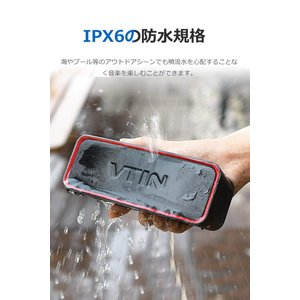 VTINR2(12WワイヤレススピーカーBluetooth4.2スピーカーBassアップテクノロジー...