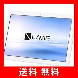 NECパーソナル PC-TE710KAW LAVIE Tab E TE710/KAW ホワイト|utidenokozuchi