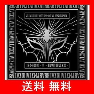 「LEGEND - S - BAPTISM XX - 」 (LIVE AT HIROSHIMA GREEN ARENA) [Blu-ray] utidenokozuchi