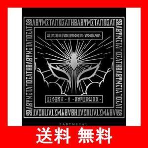 「LEGEND - S - BAPTISM XX - 」 (LIVE AT HIROSHIMA GREEN ARENA) [DVD] utidenokozuchi