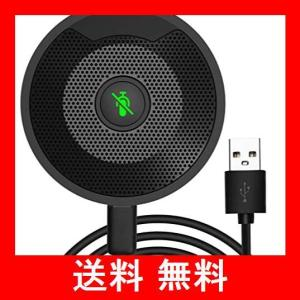 PC マイク 会議用マイク usbマイク 360 全方向集音 高音質 テレワーク・オンライン会議・多人数遠隔会議用・セミナー・家族会話・ Skype|utidenokozuchi