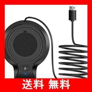 【2021年の最新】usb マイク ミュート 機能付き 全指向性 マイク USB接続 設定不要 SkypeZoom など対応 オンライン会議、ウェブ|utidenokozuchi