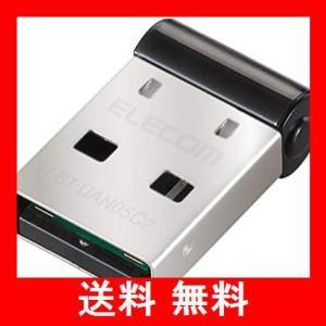 エレコム Bluetooth USBアダプタ 超小型 Ver4.0 EDR/LE対応(省電力) Class2 Windows10対応 LBT-UAN|utidenokozuchi