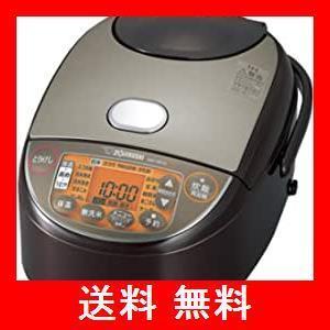 象印 IH炊飯ジャー(5.5合炊き) ブラウン ZOJIRUSHI 極め炊き NW-VB10-TA utidenokozuchi