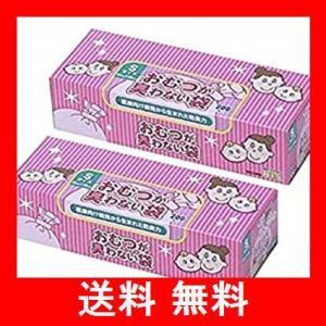 おむつが臭わない袋 BOS ベビー用 箱型 Sサイズ 200枚×2個セット|utidenokozuchi