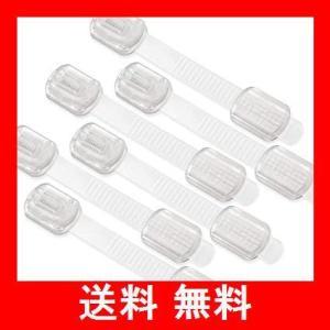 happilax ベビーガード チャイルドロック 子供 安全 ストッパー 引き出しロック 透明 6本|utidenokozuchi