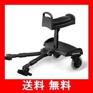 beberoad 2 eン 1ベビーカーボード 取り外し可能シート付 快適乗り心地 上15ヶ月 5年の子供に適用|utidenokozuchi