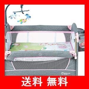 (Newox) プレイヤード サイド昇降可能 ベビーサークル バシネット付き 折りたたみ おむつ交換台付き キャリーバッグ付 (ライトピンク)|utidenokozuchi