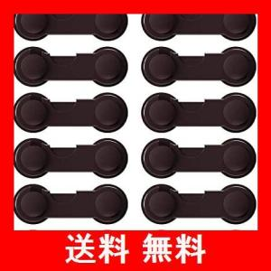 ベビーガード 12個入り ドアロック ストッパー とびらロック ドア/戸棚/引き出し/キャビネットロック チャイルドロック 安全ロック ワンタッチ回|utidenokozuchi
